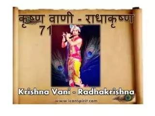 Radhakrishna-krishnavani-71