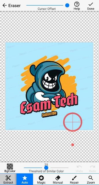 برنامج background eraser