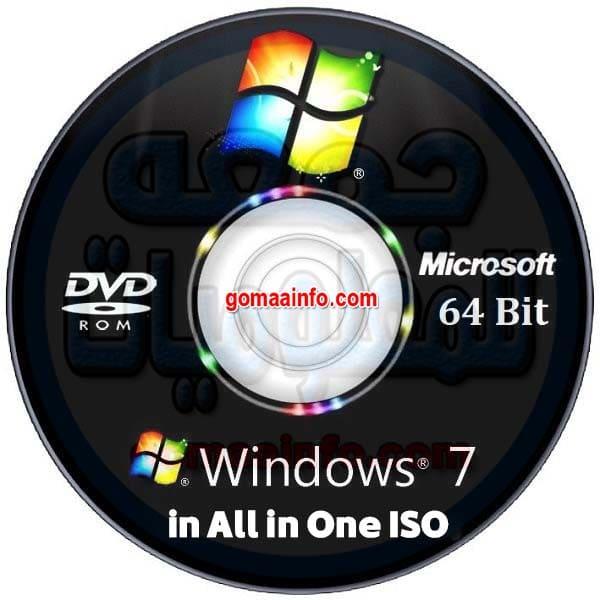 تجميعة إصدارات ويندوز سفن بـ 3 لغات x64