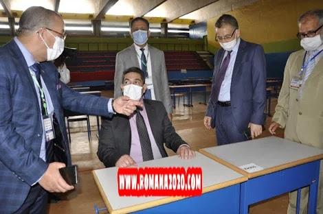 أخبار المغرب: وزارة التربية تشيد بنقل مترشحي الباكالوريا مجانا