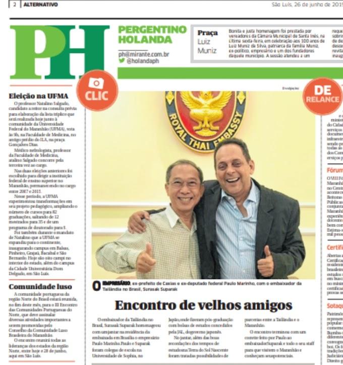 DESTAQUE PH - Ex prefeito de Caxias Paulo Marinho recebe homenagem de Embaixador da Tailândia em Brasília-DF