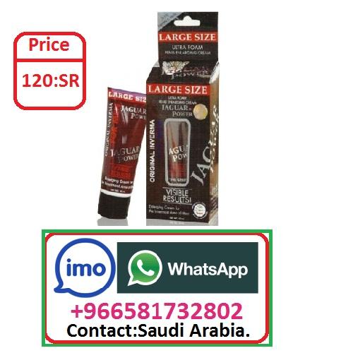 Largo Cream Saudi Arabia Riyadh