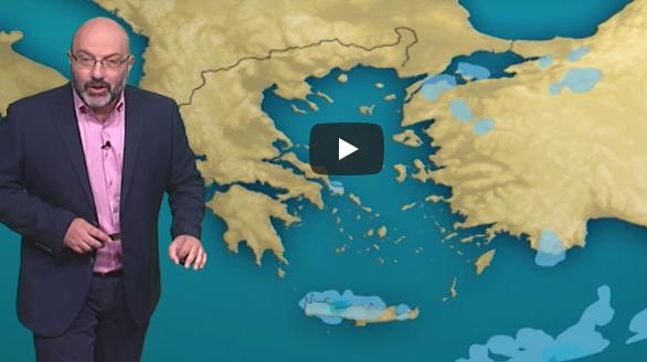 Καλός ο καιρός το τριήμερο της 28ης Οκτωβρίου - Από Νοέμβρη η αλλαγή του καιρού (βίντεο)