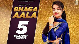 Bhaga Aala Hoga Wo Mp3 Song Download Renuka Panwar