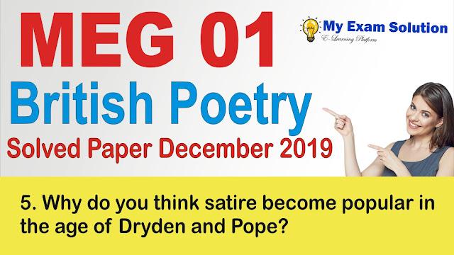 dryden, meg ignou, meg ignou previous year papers, question papers, meg ignou