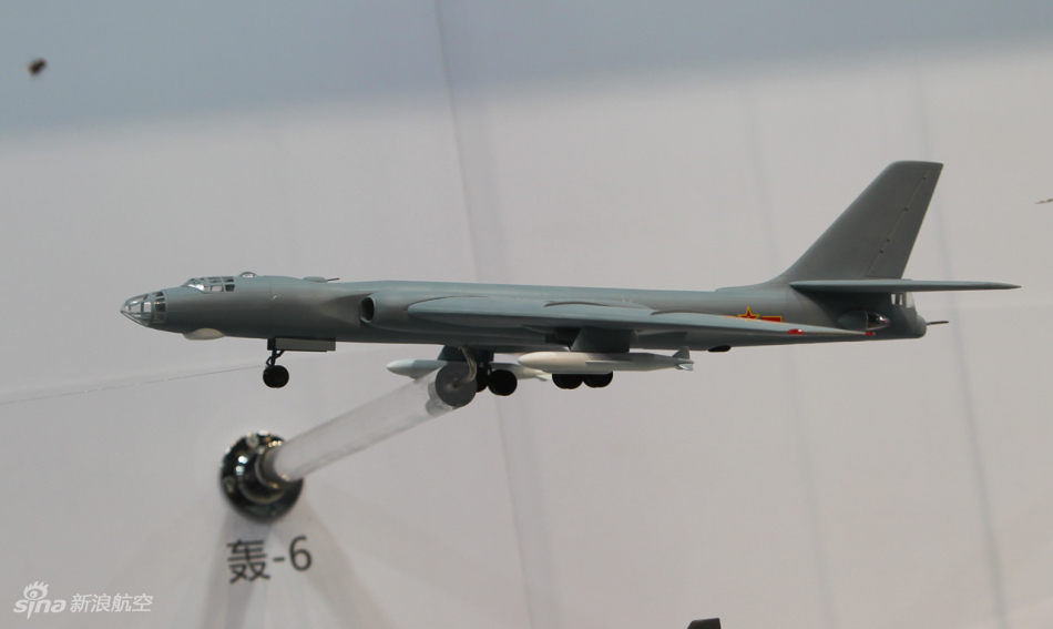 People's Liberation Army Air Force (PLAAF) Aircraft Inventory