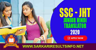 Junior Hindi Translator SSC - JHT, Pradhyapak Apply Online 2020