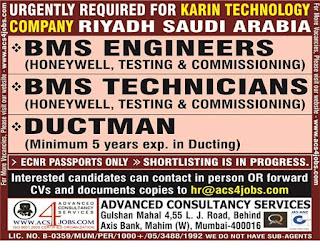 Karin Technology Company in Riyadh