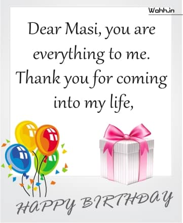 Birthday Wishes For Mausi