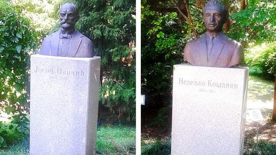 Josif Pančić i Nedeljko Košanin