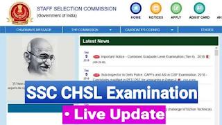 SCC CHSL Admit Card 2020 - (OUT) SSC CHSL 10+2 Tier I Remaining Exam Admit Card Hall Ticket, New Admit Card 2020, Dainik Exam com