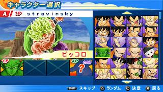 DRAGON BALL TENKAICHI TAG TEAM  MOD ESTILO BUDOKAI TENKAICHI 4 [PARA ANDROID E PC PPSSPP]+DOWNLOAD/DESCARGA