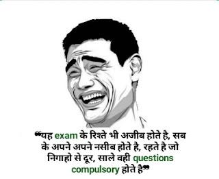 comedy shayari funny shayari in hindi