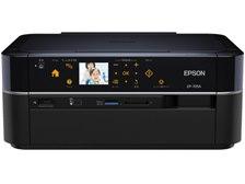 Epson Colorio EP-705Aドライバーダウンロード