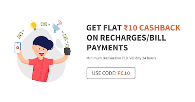Freecharge – Get Rs 10 Cashback on Min Recharge of Rs 10 or above