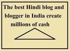 hindi, blogger, million, passive, income