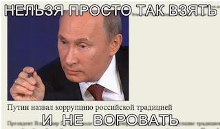 Оккупированные Симферополь и Севастополь заняли 86-е и 91-е места в российском рейтинге качества услуг ЖКХ - Цензор.НЕТ 4313