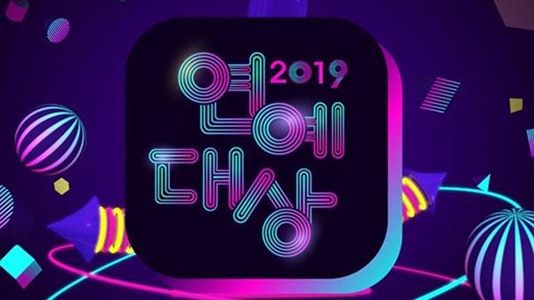 Download Variety Show Korea KBS Entertainment Awards 2019 Batch Subtitle Indonesia