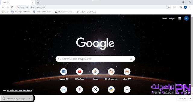 تحميل برنامج انا فودافون للكمبيوتر