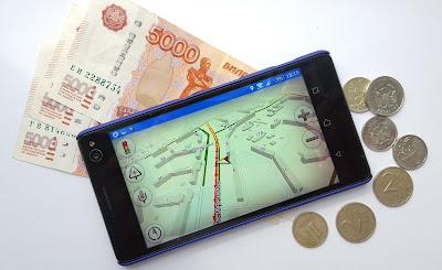 Как сэкономить деньги, приобретая навигатор: 5 недорогих вариантов