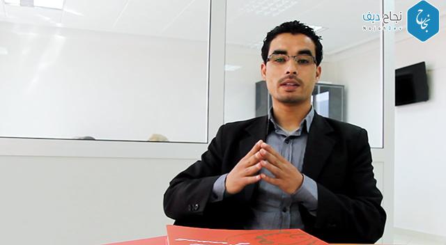 قناة خالد السعداني - Khalid ESSAADANI