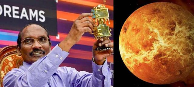 खुशखबरी : चांद के बाद अब शुक्र ग्रह पर जाएगा भारत…ISRO भेजेगा शुक्रयान
