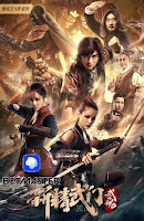 Fist of Fury Soul 2021 Dual Audio Hindi [Fan Dubbed] 720p HDRip