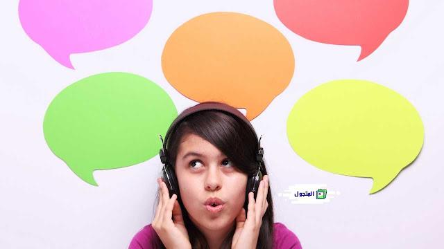 لماذا يجب على المتحدثين باللغة الإنجليزية تعلم لغة أخرى؟