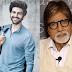Akshay Kumar और Sanjeev Kumar के बाद Amitabh Bachchan की इस सुपरहिट फिल्म पर टिकी Kartik Aaryan की नजर