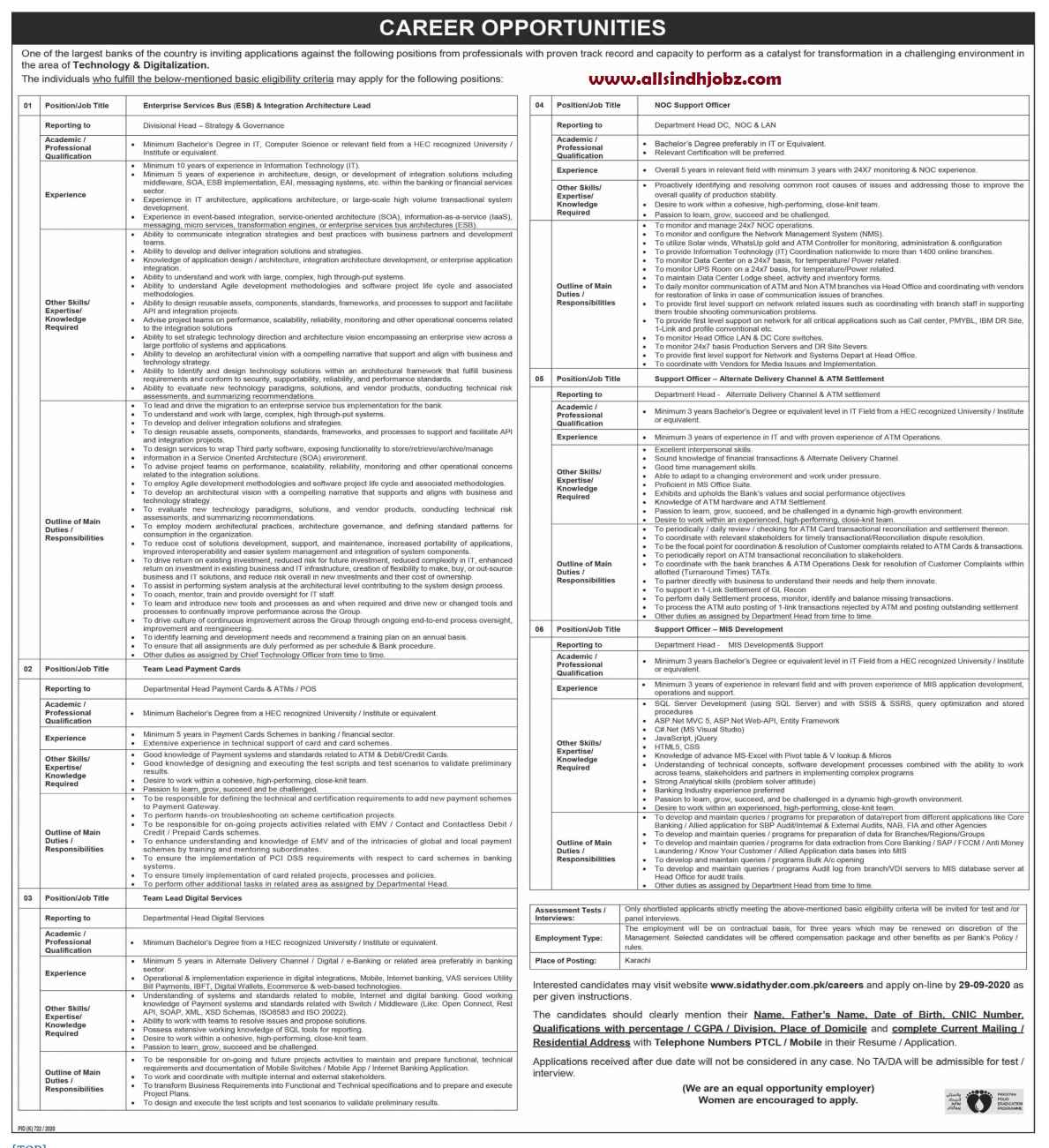 Latest National Bank of Pakistan Jobs 2020 | Sidathyder.com.pk