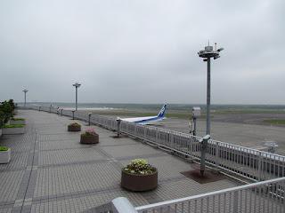 Flight to Tokyo