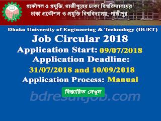 DUET Job Circular 2018