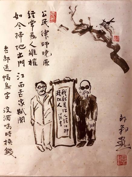 维权评论:将刘晓原律师逐出北京的司法局有话说