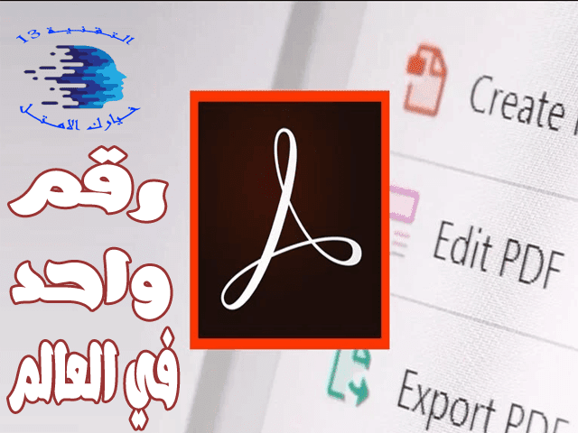 adobe acrobat reader dc 2020 adobe acrobat reader dc adobe reader adobe flash player flash player adobe flash acrobat reader lightroom adobe acrobat illustrator adobe premiere adobe pdf adobe xd indesignafter effects creative cloud adobe acrobat reader acrobat adobe lightroom photoshop cs6 adobe acrobat pro adobe air adobe indesign premiere pro adobe cc photoshop cc adobe digital editions adobe acrobat reader dc lightroom cc adobe kuler flash player chrome adobe flash player chrome adobe premiere pro cc adobe bridge ps touch acrobat pro adobe muse photoshop cc 2019 adobe dc adobe photoshop cc acrobat dc adobe premiere pro cc 2018 adobe acrobat pro dc photoshop cc 2018 adobe photoshop cc 2019 camera raw adobe photoshop lightroom adobe flash player mac photoshop express adobe premiere pro cc 2019 adobe reader 11 acrobat pro dc adobe reader offline adobe shockwave cs6 adobe dimension adobe cs6 adobe scan adobe flash player windows 10 adobe draw adobe photoshop cc 2018 adobe reader pdf shockwave flash lightroom classic photoshop 2019 adobe cc 2019 photoshop cs2 adobe player adobe reader xi adobe reader windows 10 adobe flash player android illustrator online adobe reader 9 premiere rush photoshop cs5 adobe after effect adobe reader mac adobe reader 10 photoshop elements 2019 adobe premiere pro cs6 premiere pro cc adobe ai photoshop touch photoshop lightroom lightroom classic cc adobe reader x adobe reader pro adobe acrobat xi pro adobe creative flash player firefox adobe shockwave player adobe illustrator cc 2018 adobe encore suite adobe photoshop 2018 adobe photoshop elements 2019