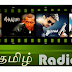 Tamil FM radio application for Android mobile phone user's | TAMIL TECHNICAL TIPS
