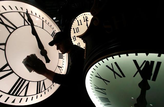 Zaman Algısı - Eren ŞENOĞUL