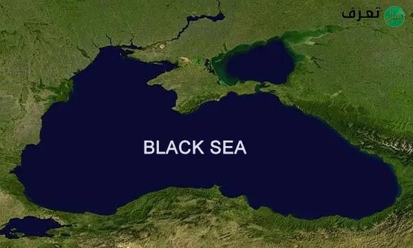 معلومات عن البحر الأسود