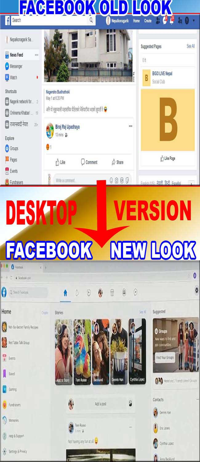 desktop version of facebook
