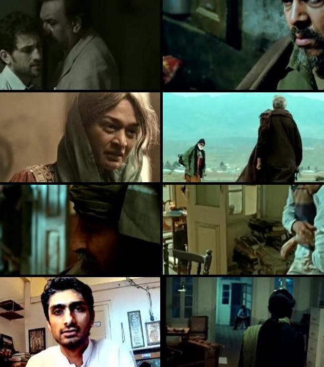 Moor 2015 Urdu DTHRip XviD 700mb