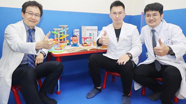 員林宏仁醫院開辦早療服務 醫師籲把握兒童黃金治療期