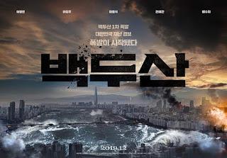 """""""Mount Paektu"""". La nueva gran superproducción coreana."""