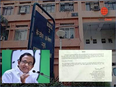 Chidambaram, CBI issues notice to Chidambaram, India, indian news, CBI, News cover,
