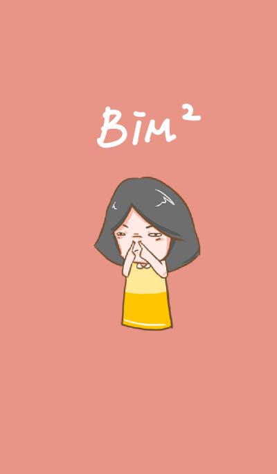 บิมบิมใจนักเลง.