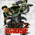Full Version Game Download Just Cause 2