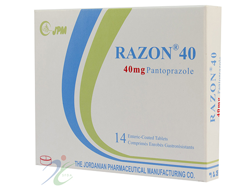 """وصفة كاملة لدواء رازون 40مغ (بانتوبرازول) - """"Razon 40mg """"pantoprazole"""
