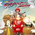 Prem Kumar (2018) Full Movie Download