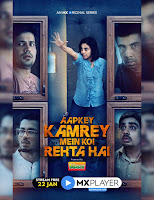 Aapkey Kamrey Mein Koi Rehta HaiHindi Full Movie Watch Online Movies  Free Hd Download