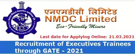 NMDC Executive Trainees Recruitment through GATE-2021