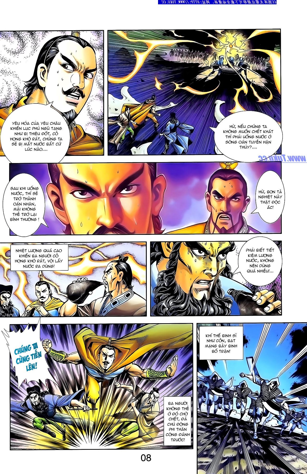 Cơ Phát Khai Chu Bản chapter 135 trang 5