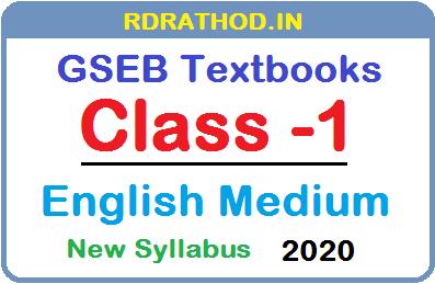 GSEB Class 1 English Medium New Syllabus Textbooks PDF Download